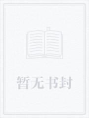 小日子(1V1)